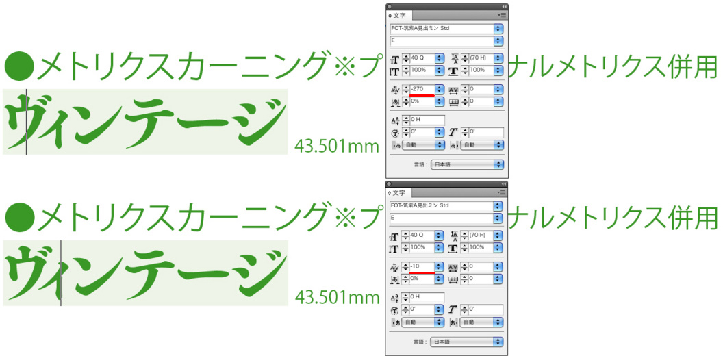 f:id:works014:20110827131241j:image:w530