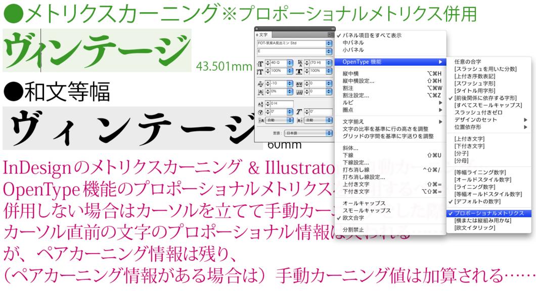 f:id:works014:20110827140825j:image:w530