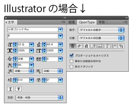 f:id:works014:20110827150756j:image