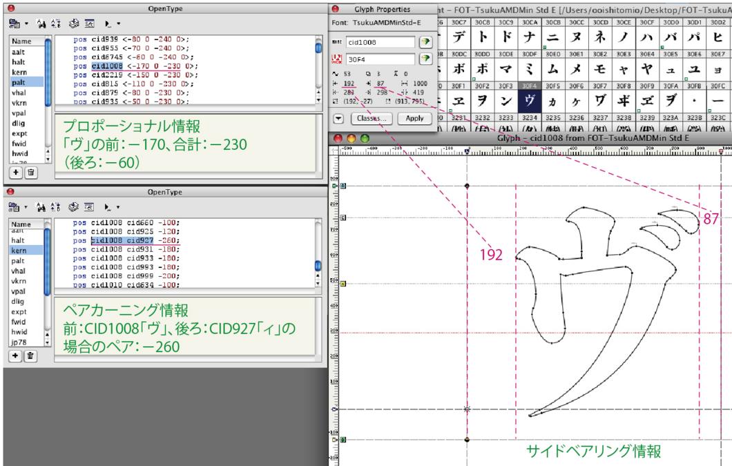 f:id:works014:20110827162120j:image:w530