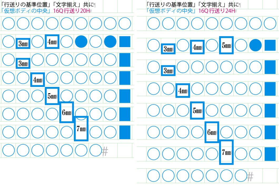 f:id:works014:20110830203941j:image:w530