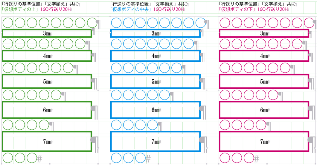 f:id:works014:20110902170140j:image:w530