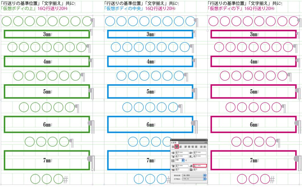 f:id:works014:20110902175506j:image:w530