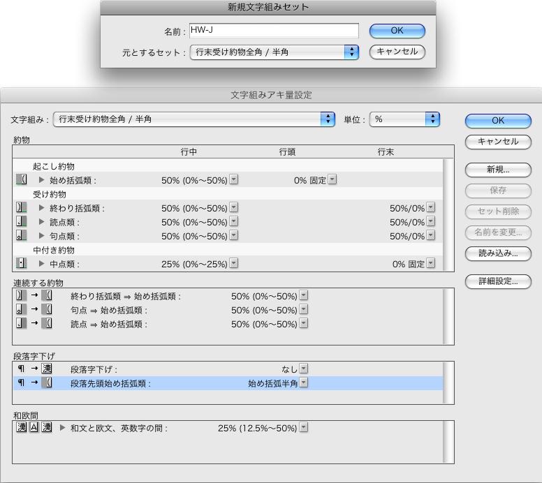 f:id:works014:20110910181608j:image:w530