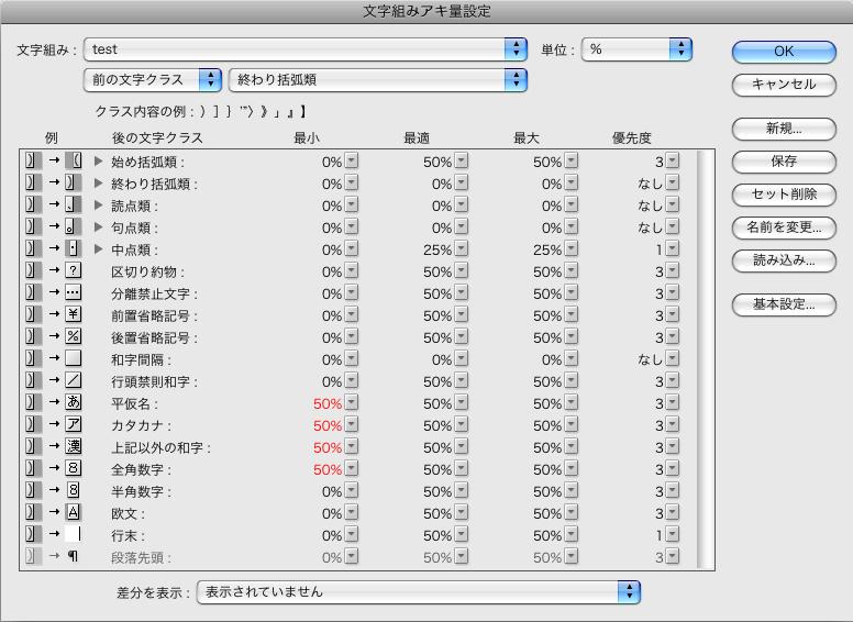 f:id:works014:20110910181610j:image:w530