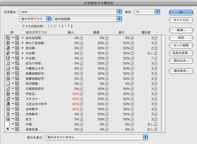 f:id:works014:20110910181611j:image:w530