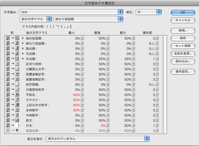 f:id:works014:20110910181613j:image:w530