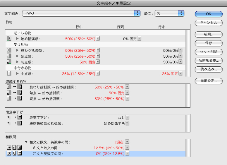 f:id:works014:20110910181615j:image:w530