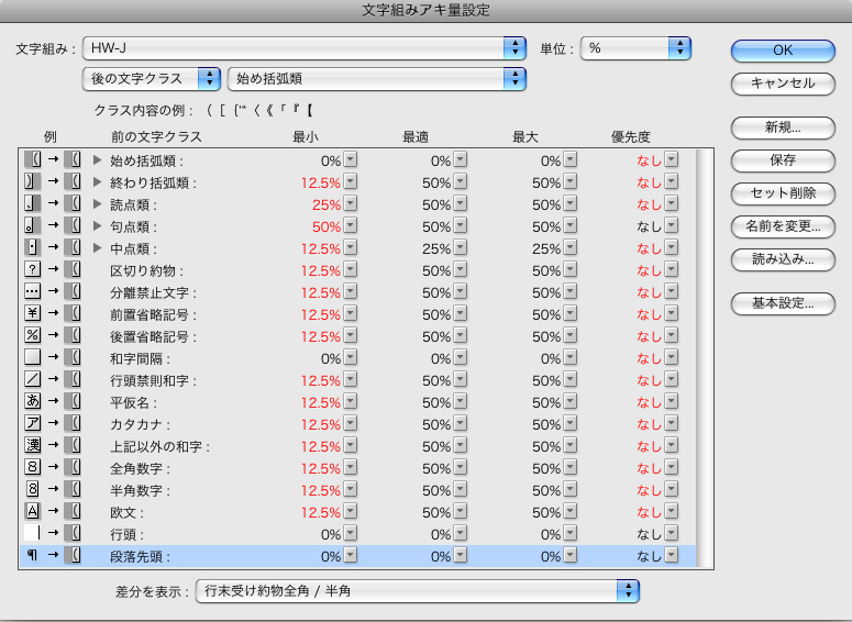 f:id:works014:20110912175712j:image:w530