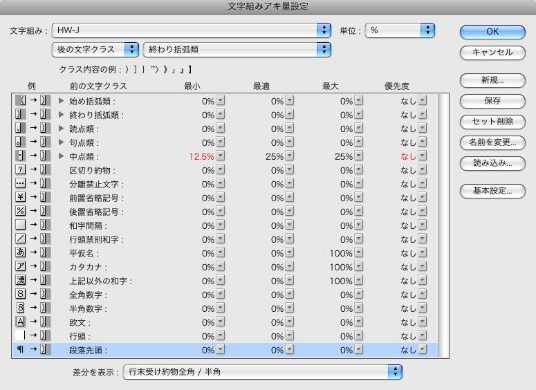 f:id:works014:20110912175713j:image:w530