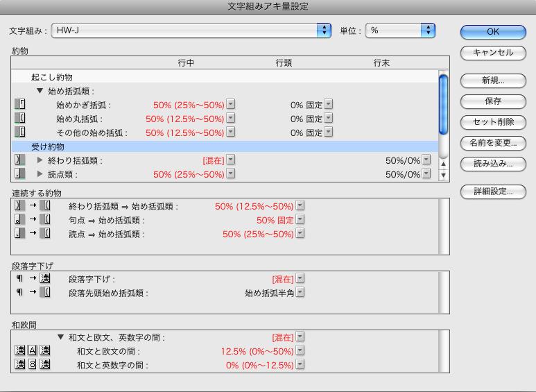 f:id:works014:20110912175719j:image:w530