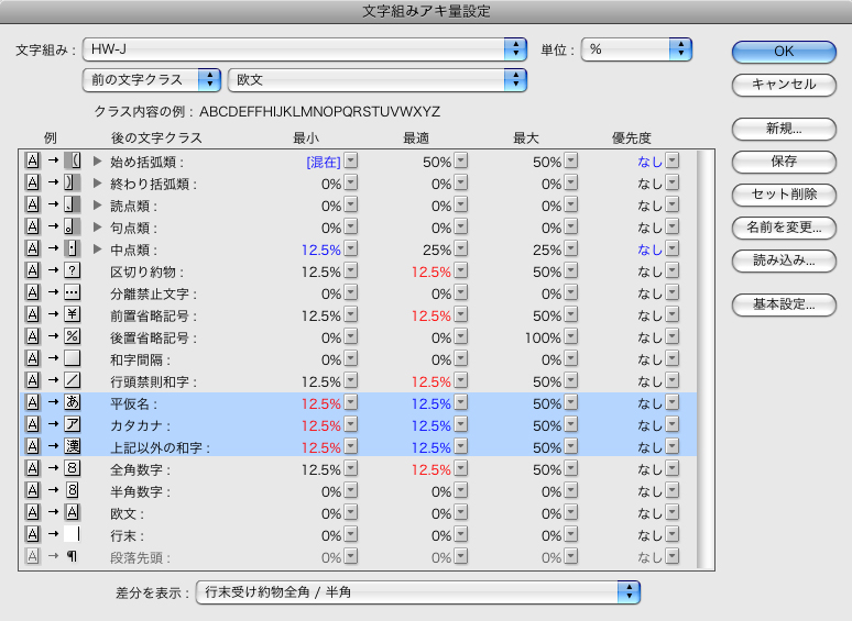 f:id:works014:20110913135438j:image:w530