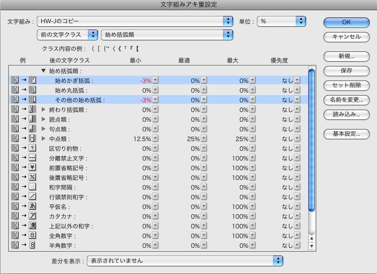 f:id:works014:20110914172649j:image:w530