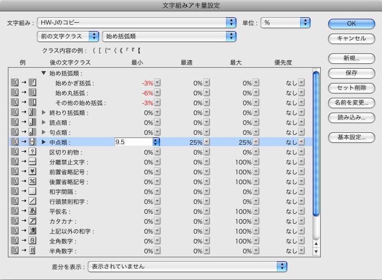 f:id:works014:20110914172652j:image:w530