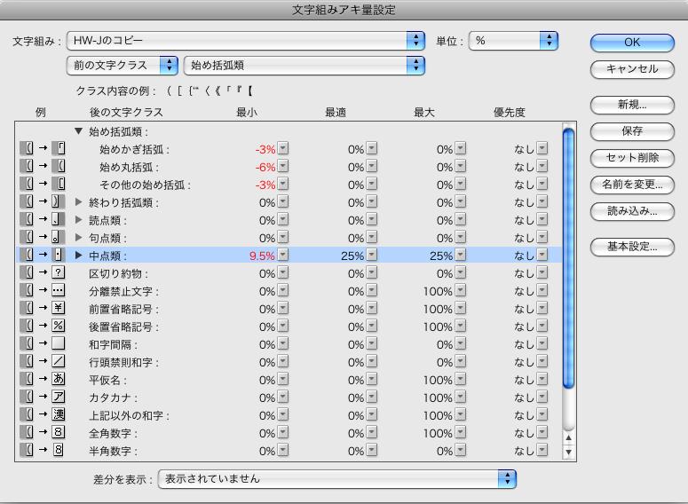 f:id:works014:20110914172653j:image:w530