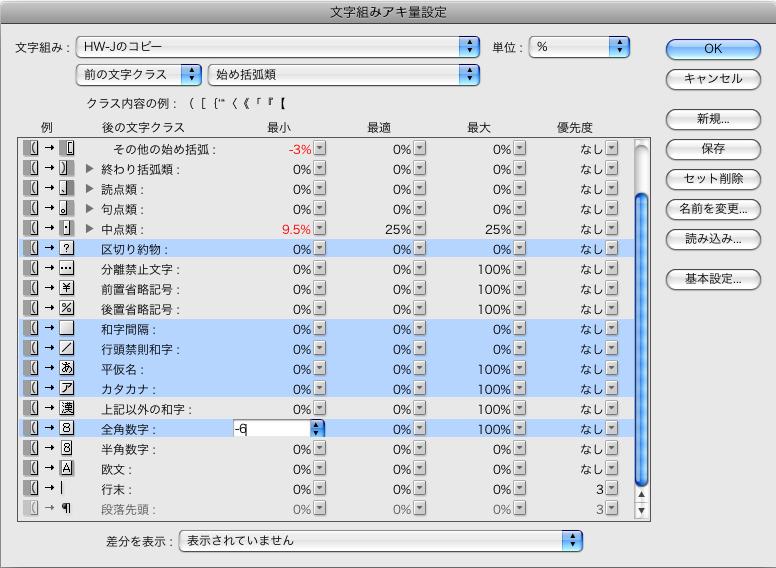 f:id:works014:20110914172654j:image:w530