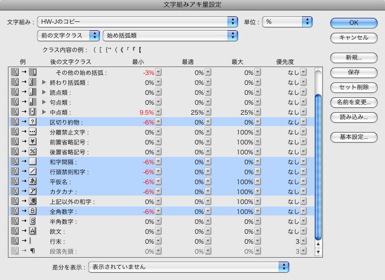 f:id:works014:20110914172655j:image:w530