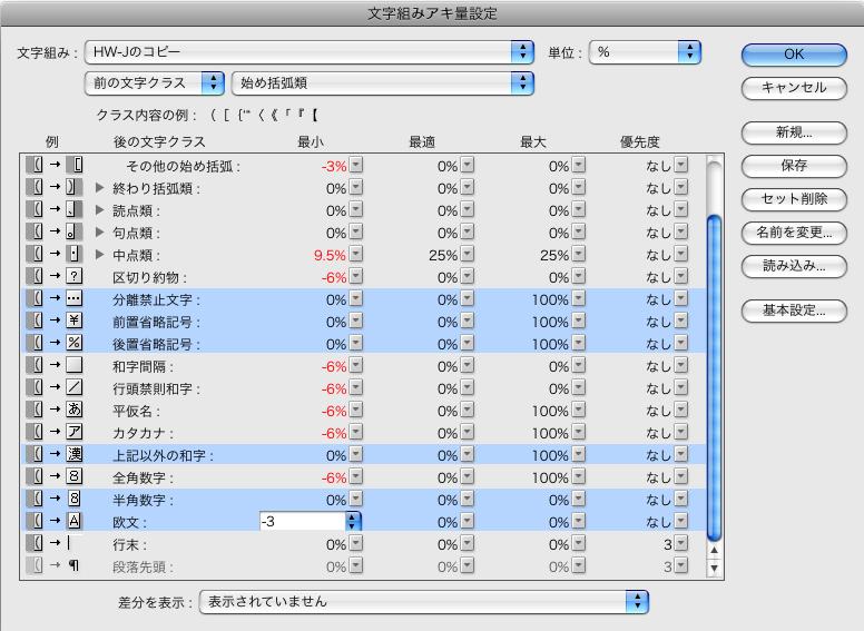 f:id:works014:20110914172656j:image:w530