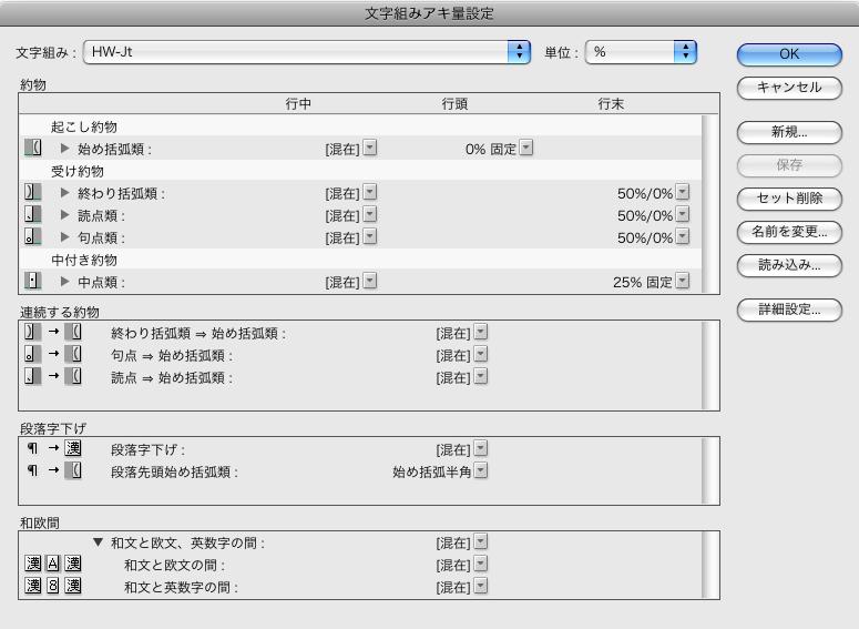 f:id:works014:20110914174419j:image:w530