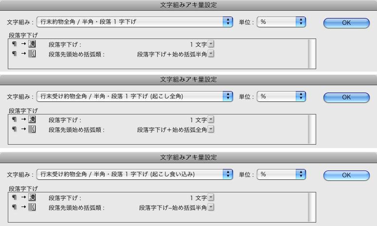 f:id:works014:20110916101042j:image:w530