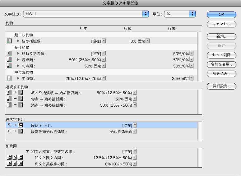 f:id:works014:20110916101044j:image:w530