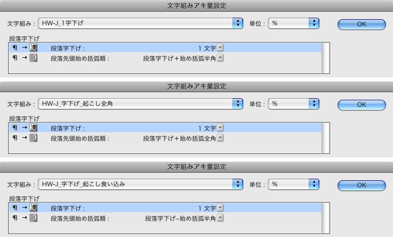 f:id:works014:20110916101045j:image:w530