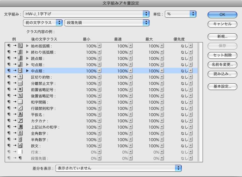 f:id:works014:20110916102624j:image:w530