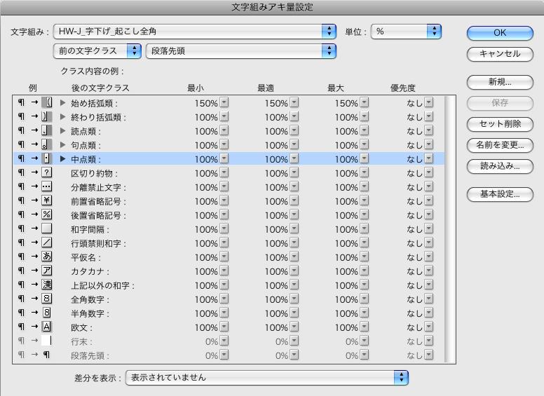 f:id:works014:20110916102625j:image:w530