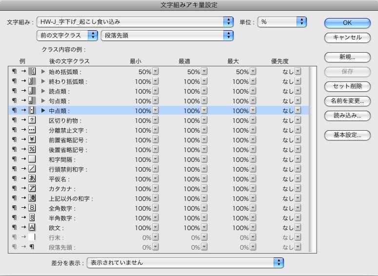 f:id:works014:20110916102626j:image:w530