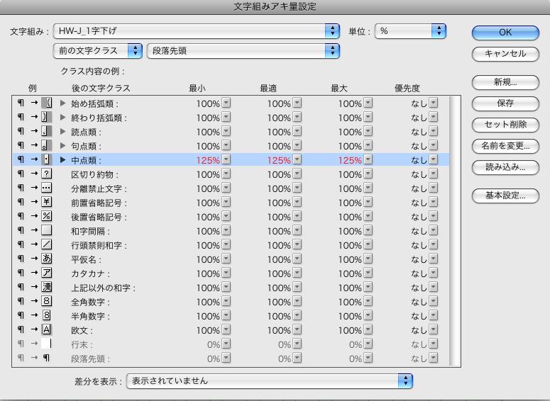 f:id:works014:20110916102627j:image:w530