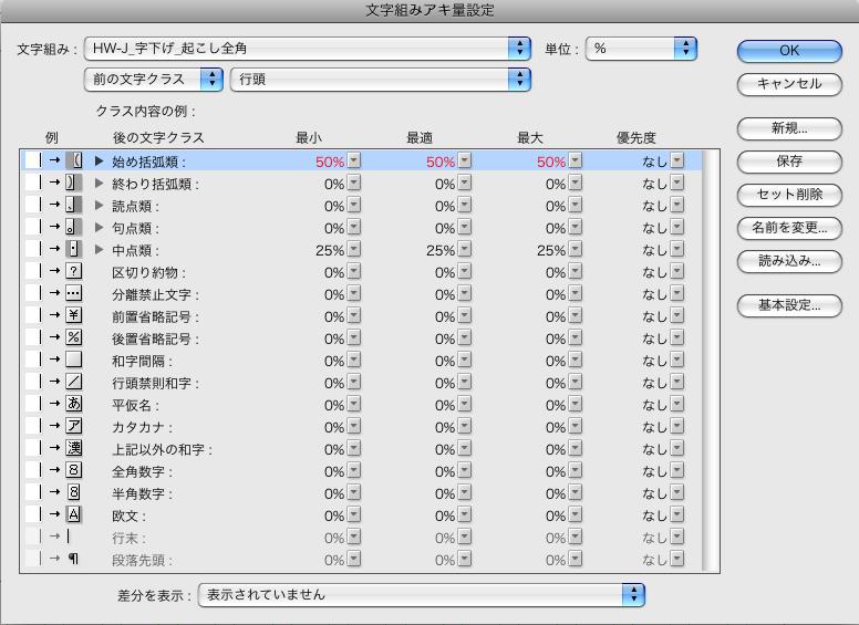 f:id:works014:20110916103633j:image:w530