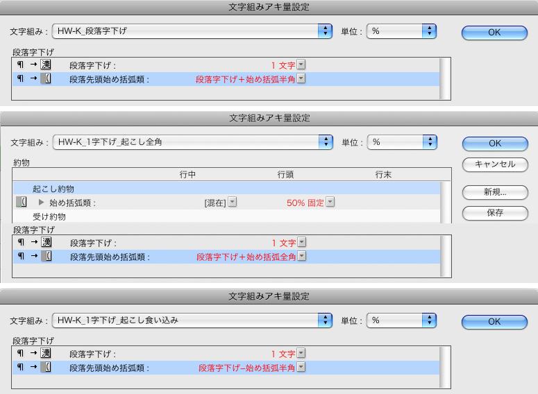f:id:works014:20110916104456j:image:w530