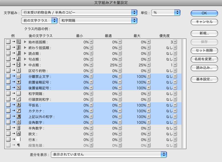 f:id:works014:20110916111947j:image:w530