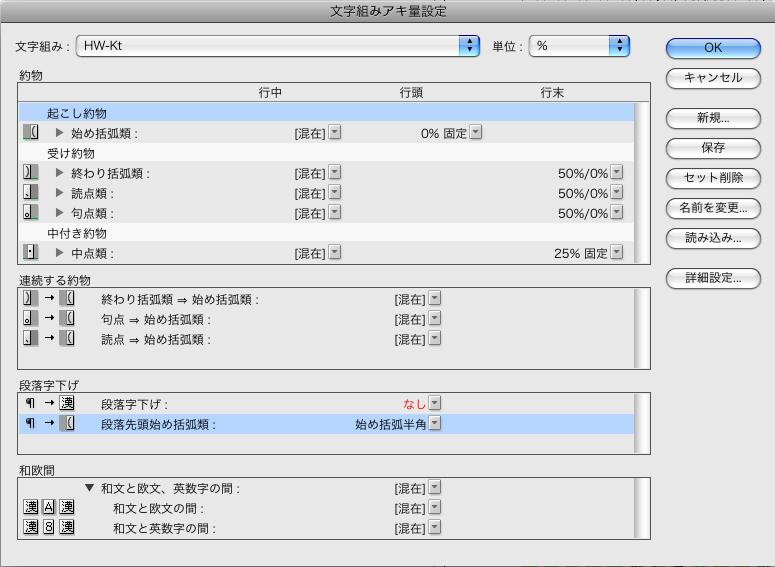f:id:works014:20110916162302j:image:w530