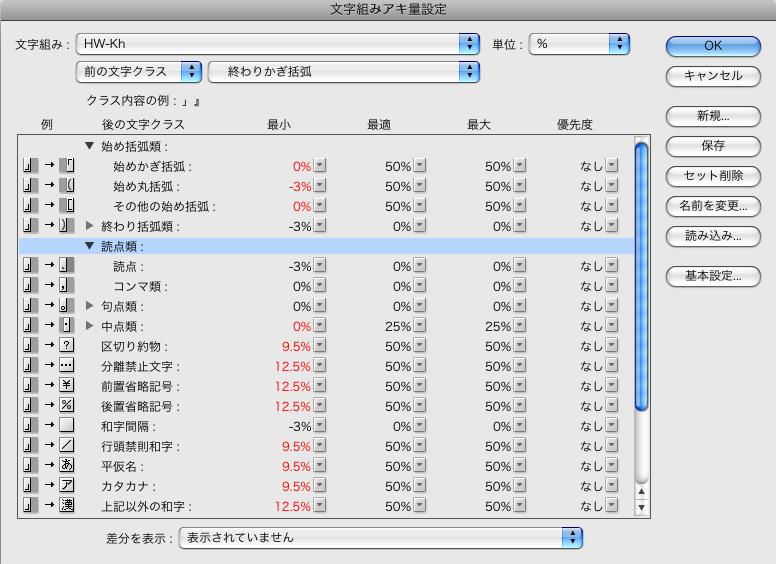 f:id:works014:20110916162303j:image:w530