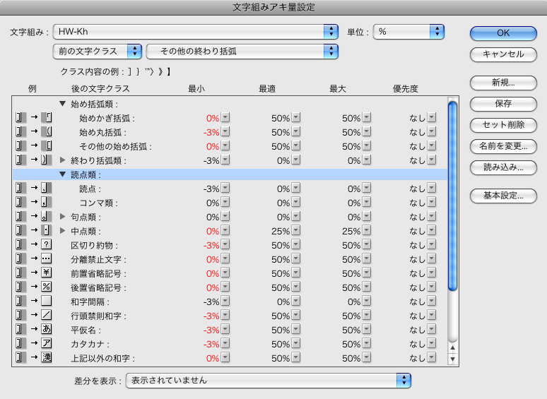 f:id:works014:20110916162305j:image:w530