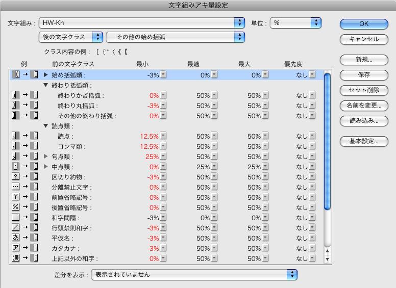 f:id:works014:20110916162308j:image:w530