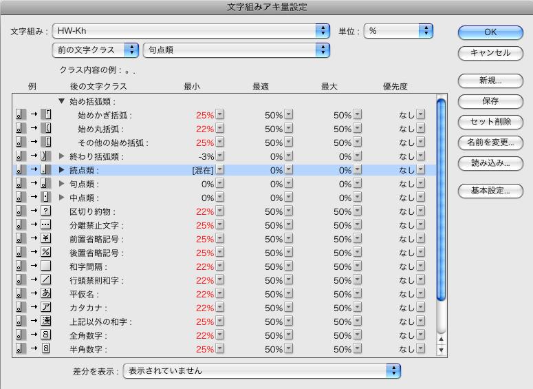 f:id:works014:20110916162310j:image:w530