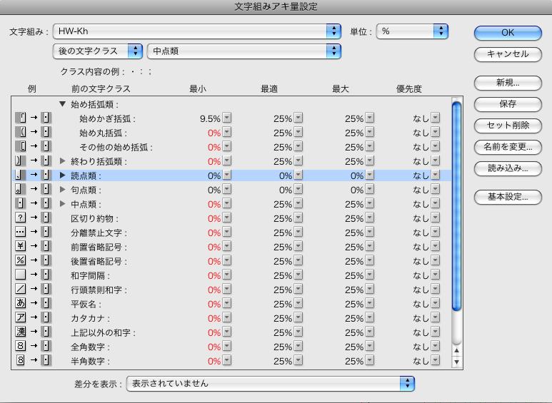 f:id:works014:20110916162312j:image:w530