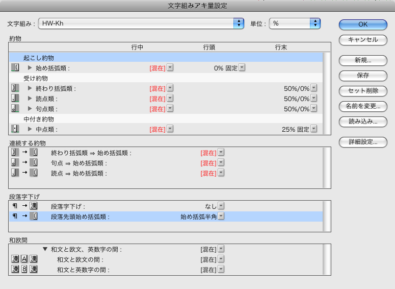 f:id:works014:20110916162313j:image:w530