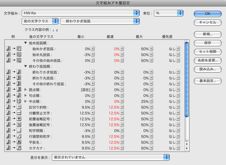 f:id:works014:20110916163442j:image:w530