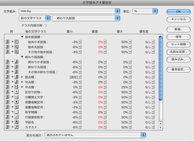 f:id:works014:20110916163443j:image:w530
