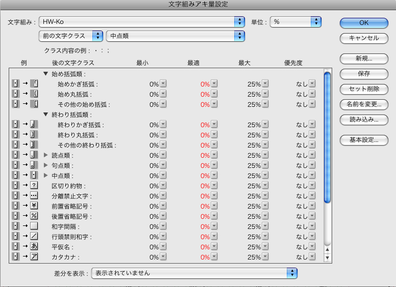 f:id:works014:20110916163444j:image:w530
