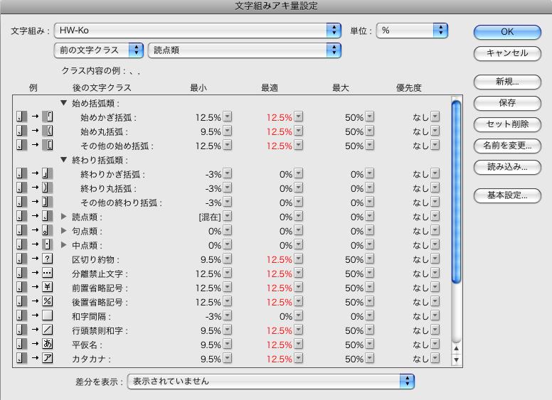 f:id:works014:20110916163445j:image:w530
