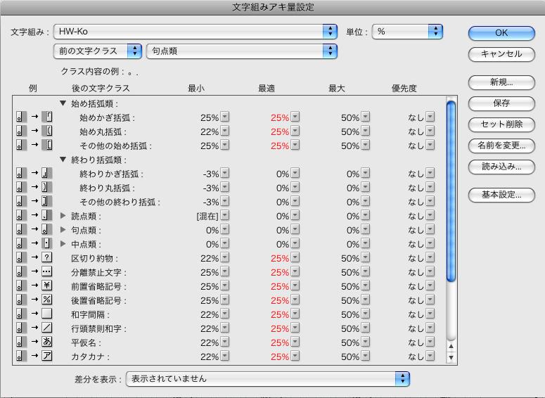 f:id:works014:20110916163446j:image:w530