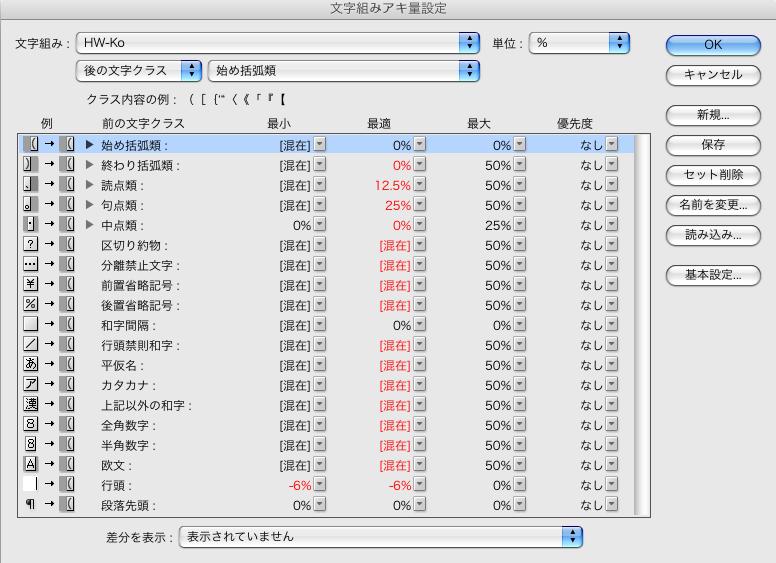 f:id:works014:20110916163447j:image:w530