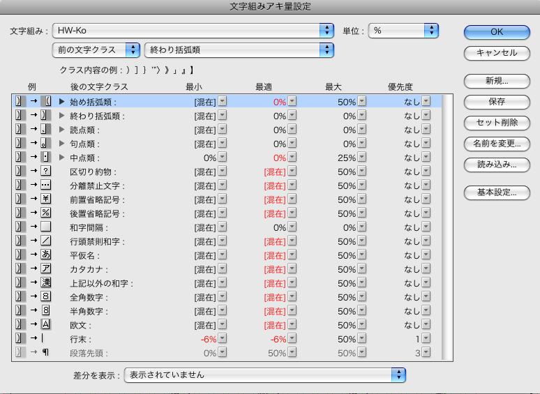 f:id:works014:20110916163448j:image:w530