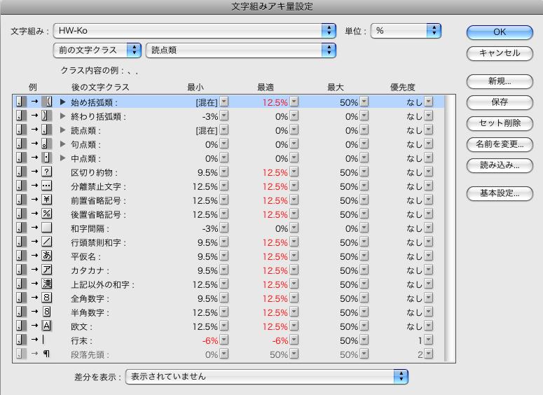 f:id:works014:20110916163449j:image:w530