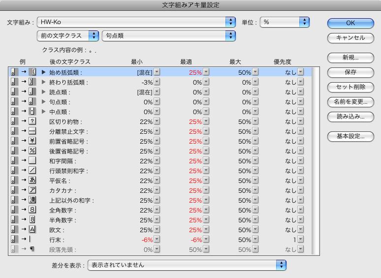 f:id:works014:20110916163450j:image:w530