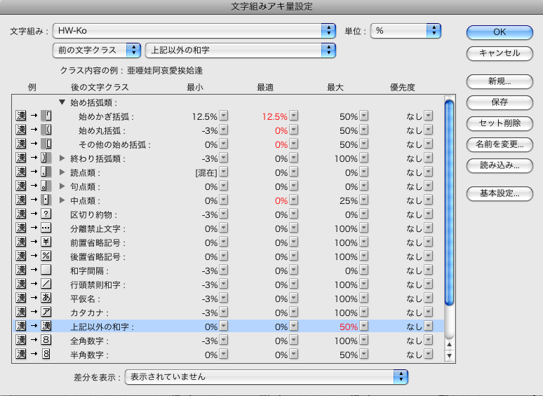 f:id:works014:20110916163451j:image:w530